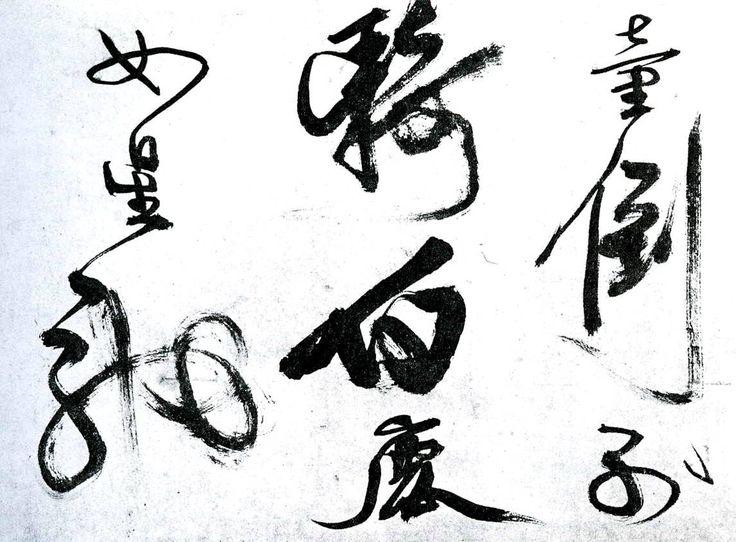 tipografia japonesa - Buscar con Google