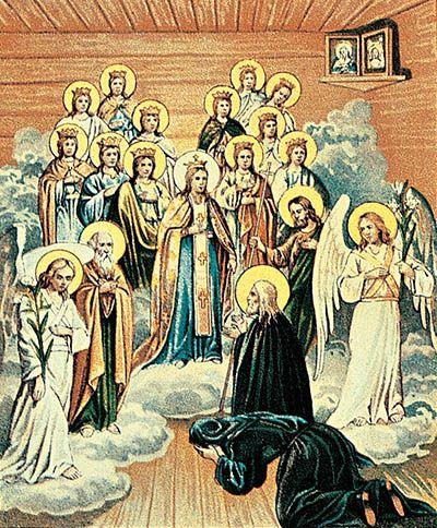 Μεγαλειώδης ἐπίσκεψη τῆς Θεοτόκου στόν ὅσιο Σεραφείμ | Κύριος Ἰησοῦς Χριστός-Ὑπεραγία Θεοτόκος