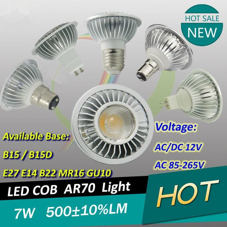 1pcslot 7w ar70 cob led spotlight b15b15d e27 e14 gu10 b22 mr16 base dimmable ac85265v12v no dimmable home lighting ar70 bulb lamps led