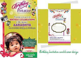 117 best psd images on pinterest free stencils invitation birthday invitation card design psd template free downloads stopboris Images