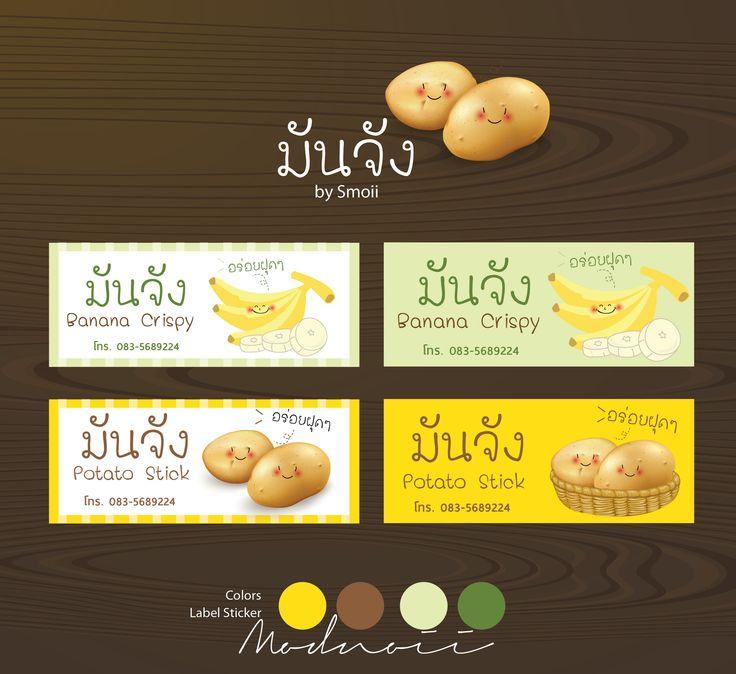 #Label #Sticker #Potatoes #Design