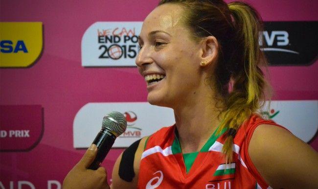 Gabriela Tsvetanova. (1991). 2015-2016.