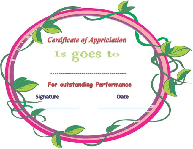 outstanding performance award template