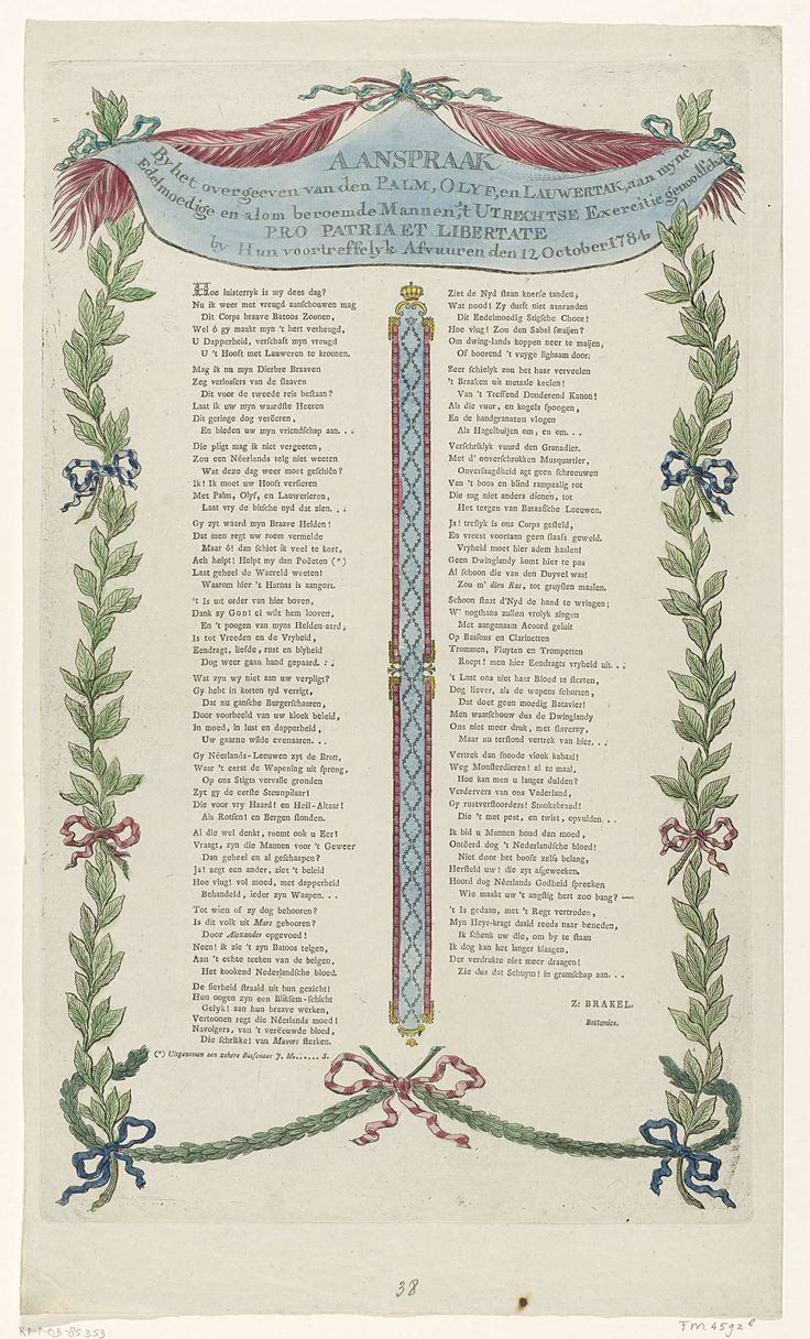 Vers bij een schietoefening van het Utrechts Exercitiegeootschap Pro Patria et Libertate, 1784, Z. Brakel, anoniem, 1784