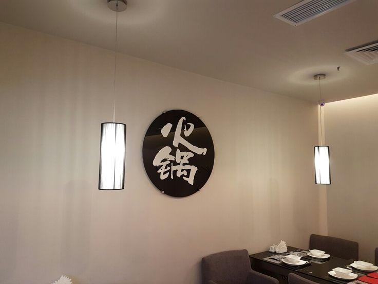 Логотип ресторана Wok Style (м. Сокол) в интерьере - глазурированный костяной фарфор на стекле от Ars Porcellana
