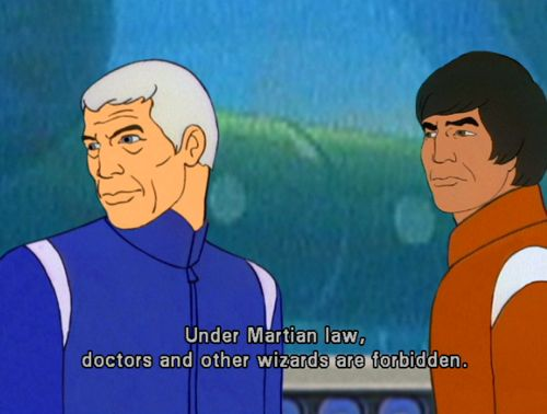 Martian Law! #Sealab 2021 #Martian Law