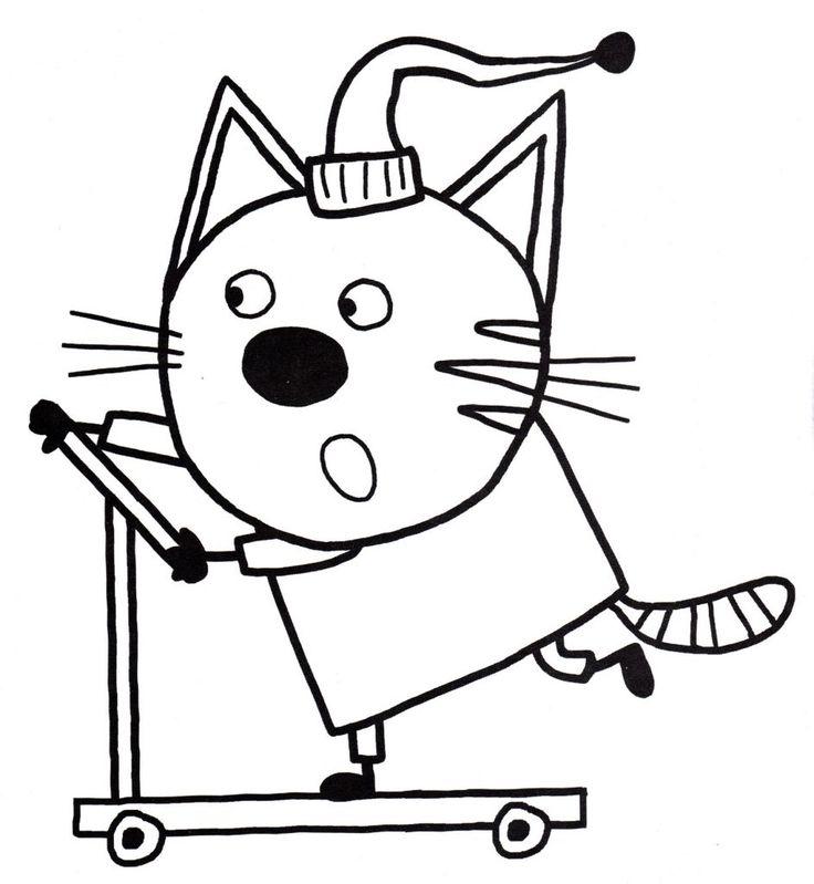 Раскраски из мультфильма Три кота для детей «Компот учится ...