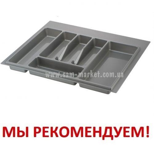 Лоток для столовых приборов в секцию 600мм серый Вольпато (шт.) 06528