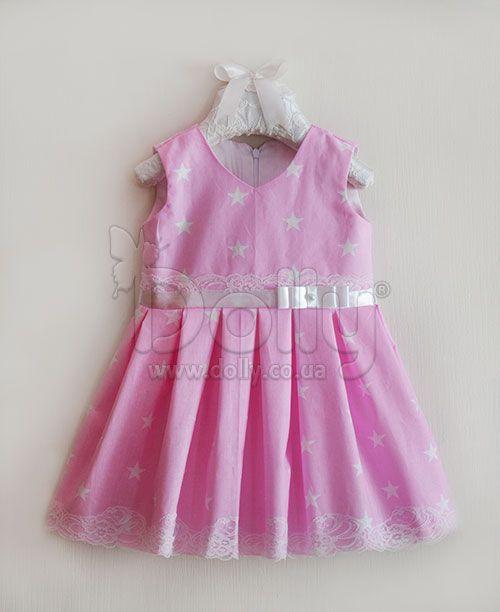 Платье Джун розовое