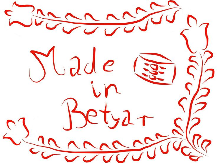 Made in Betyar 1. rész