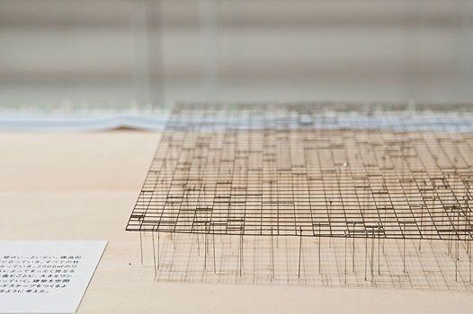 Junya Ishigami, New Type of Architect   FEATURE   high fashion