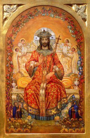 Cristo Rey. Christ the King.