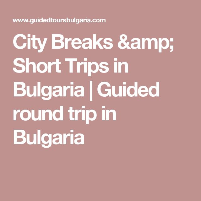 City Breaks & Short Trips in Bulgaria | Guided round trip in Bulgaria
