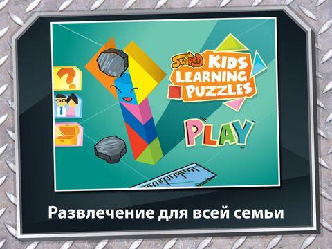 Игры на iPad: Swipea Танграм Головоломки для Детей: Инструменты - Swipea Kids Apps, обзор, информация, видео, фото, цена, Игры,Игры в кости,Викторины,Книги,
