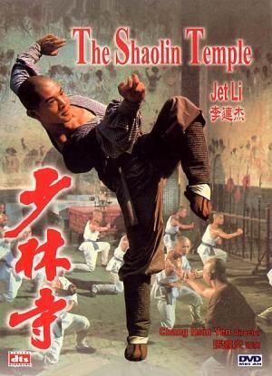 Jet Li, the Shaolin Temple. love this!!!!