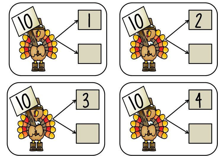 Turkey Number Bonds (from First Grade Wow)