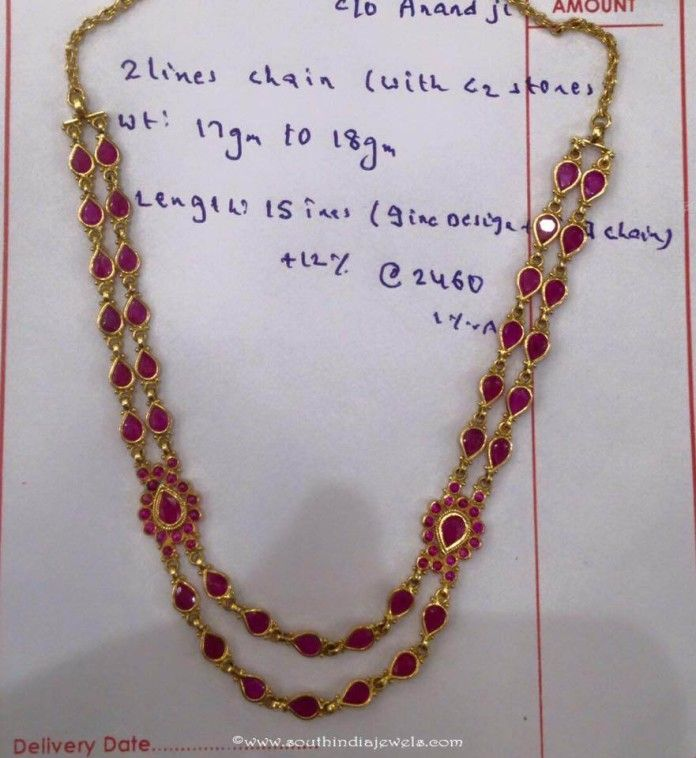 Double Layer Ruby Necklace