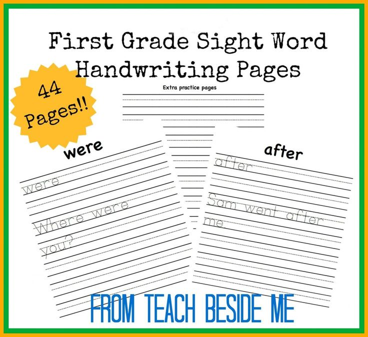 First Grade Sight Word Handwriting Pages First grade