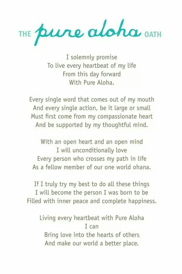 Pure Aloha Oath