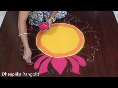 new year special rangoli design II new year kolam 2018 II latest rangoli - YouTube