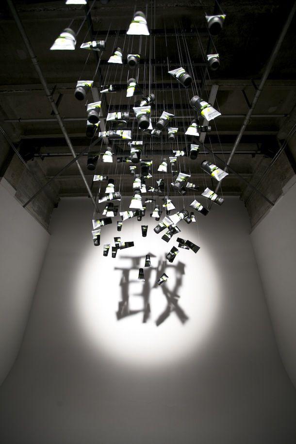 "L'OREAL MEN EXPERT ""敢 / DARE"" 3D SCULPTURE & SHADOW ART INSTALLATION /// NeochaEDGE ///"