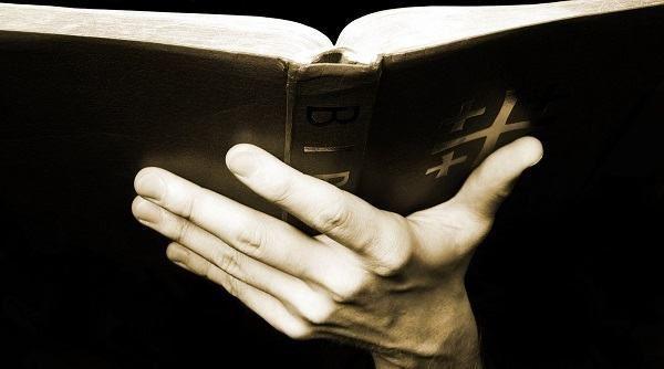 Leitura da Bíblia, como melhorar em 24 horas ou menos Leitura da Bíblia, como melhorar em 24 horas ou menos. Ler a Bíblia Sagrada e meditar nela em meio a correria do nosso dia a dia tem sido um desafio