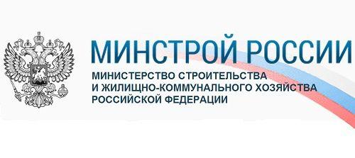 """Проект федерального закона """"О внесении изменений в Градостроительный кодекс Российской Федерации""""  http://www.indeks.ru/news/proekt-federalnogo-zakona-o-vnesenii-izmeneniy-v-gradostroitelnyy-kodeks-rossiyskoy-federatsii/"""
