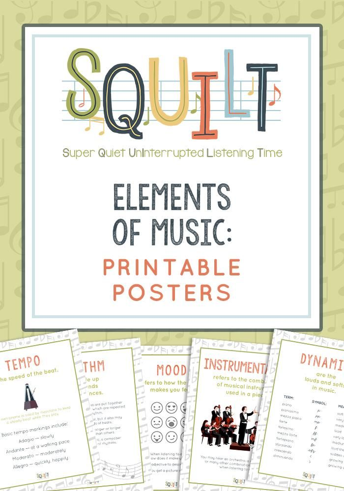 Elements of Music Posters Homeschool Art and Music Music