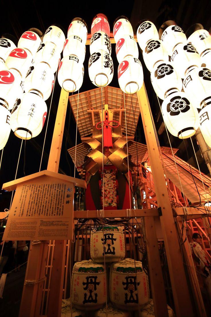 Le Hoofun Hoko durant le Festival Gion de nuit à Kyoto, Japan
