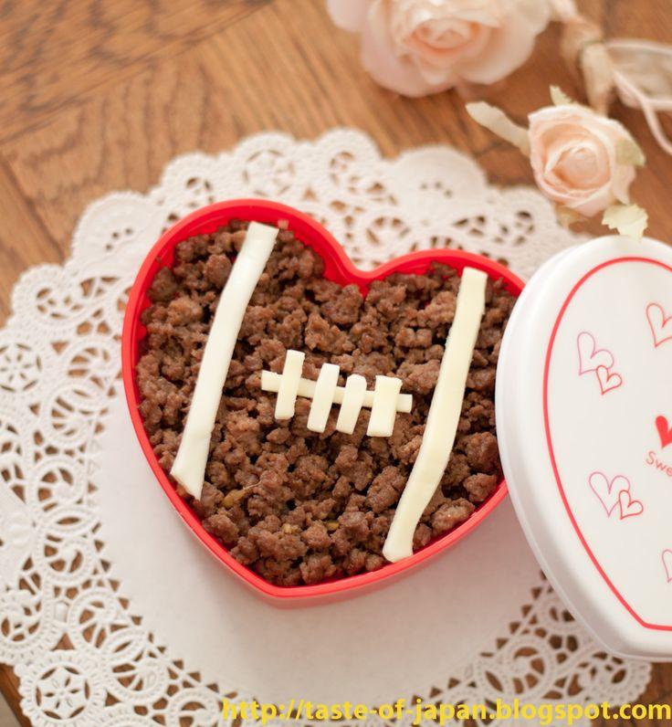 Super Bowl + Valentine Bento recipe