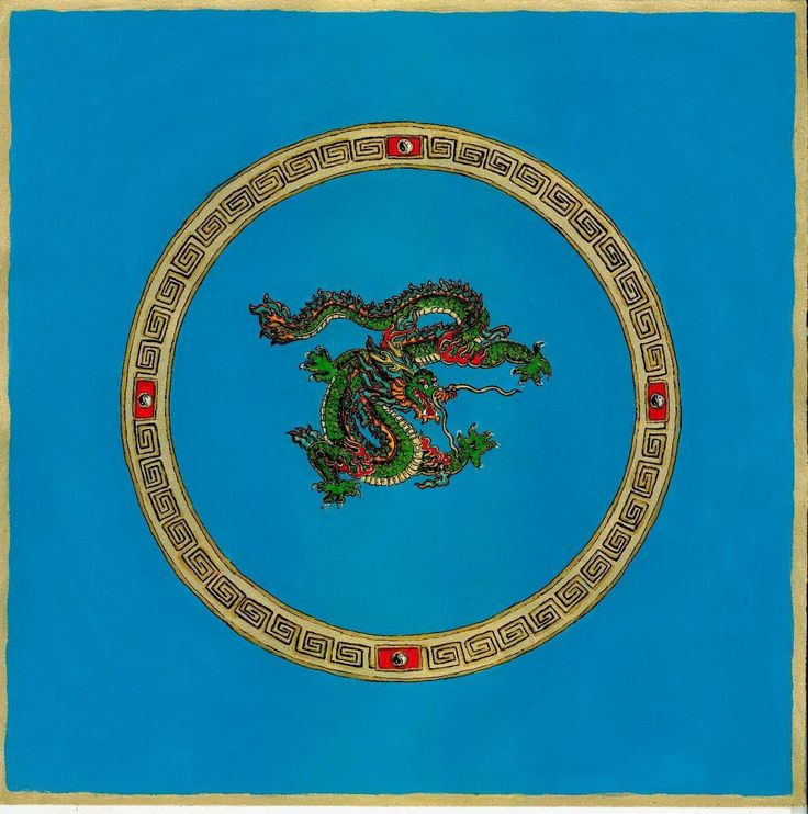 Dragon- mandala, painted in 2011 November to balance the influence of eclipses of the end of the year. See details in my article about the impact of the practice of tai chi on my dreams (in Hungarian): http://astroconsult.ingyenblog.hu/szall-a-kez-mint-a-felho-–-a-zold-sarkany-mandalaja.blog