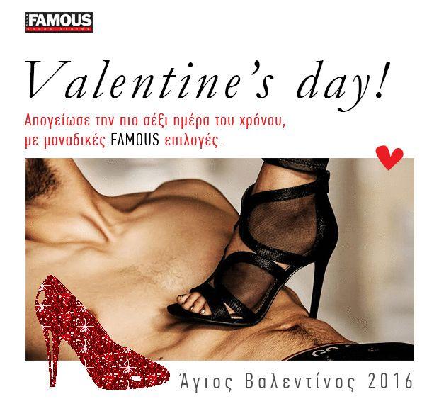 Απογείωσε την πιο σέξι ημέρα του χρόνου με τις πιο Famous επιλογές! Famous Valentine's Day 2016 --> Πέδιλο σε pu με διαφάνεια! ΜΟΝΟ 39.99