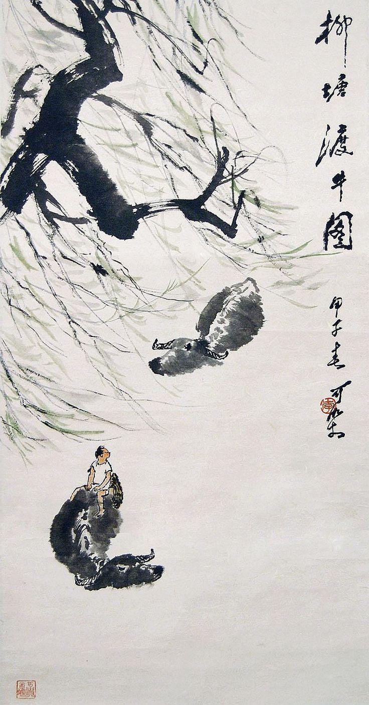 李可染 -《柳塘渡牛圖》                       Li Keran (1907 - 1989)  Cross the Willow Pond, 1984,  Hanging Scroll, Ink & Color on Paper, 41⅞ × 21⅝ in. 106.4 × 55 cm.