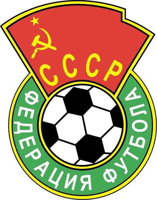 первенство СССР по футболу (550x700, 79Kb)