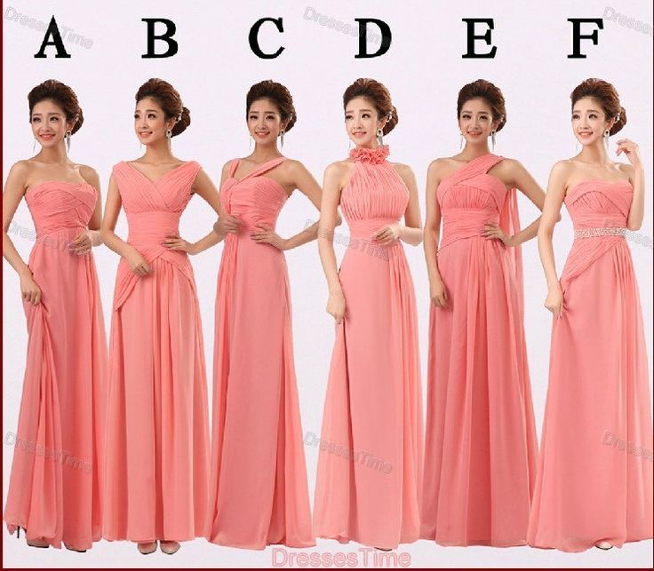 Coral Bridesmaid Dress Long Evening Dress By Dressestime