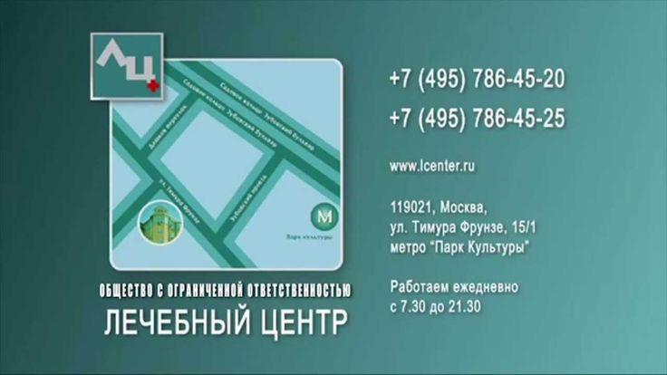 Отделение регистратуры. Регистратура Лечебного центра на Тимура Фрунзе.