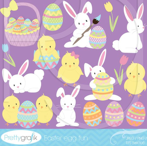 Easter Egg Fun Includes 17 Clipart Graphics For Easter