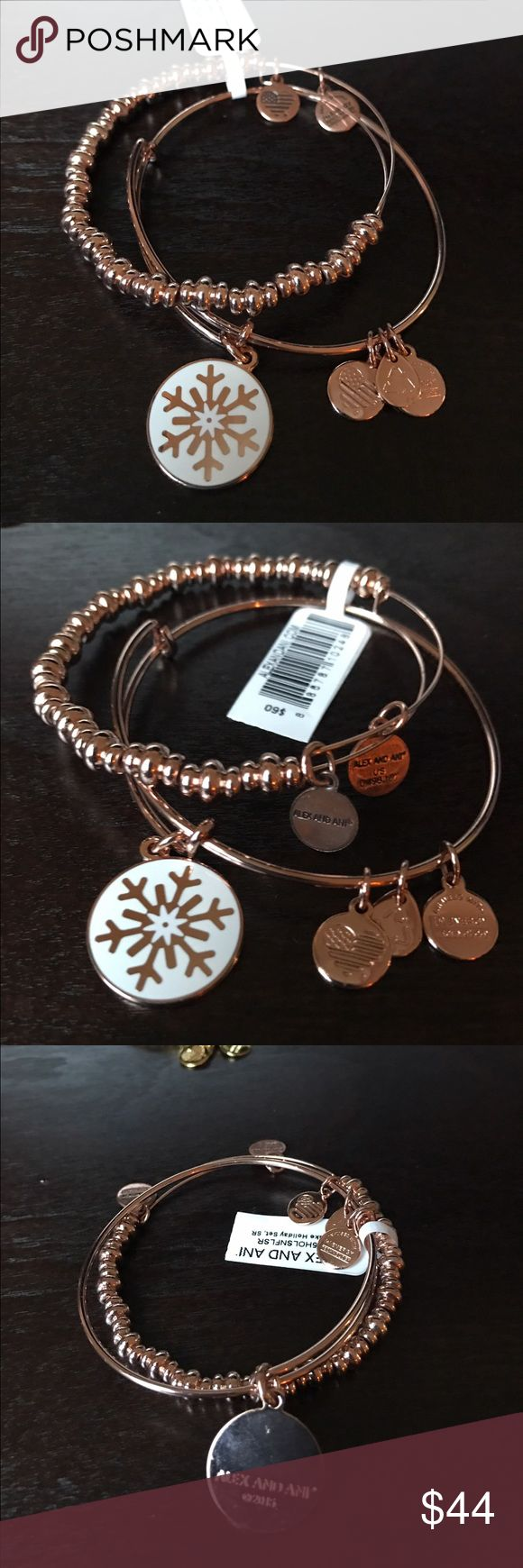 ❣️Rare❣️ set of rose gold Alex and Ani bracelets ❣️Very rare set of shiny rose gold Alex and Ani bracelets. One is a shiny beaded rose gold bracelet and the other is shiny rose gold with a white and rose gold snowflake ❄️ truly a beautiful set. New with retail tags Alex & Ani Jewelry Bracelets