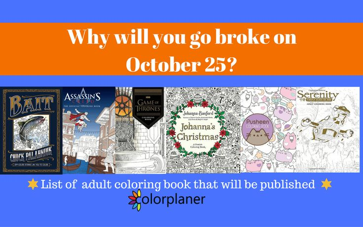 Read on to find out our favourite adult coloring Instagrammers'  tips for taking that flawless coloring page shot… http://colorplaner.com/why-will-you-go-broke-on-october-25/