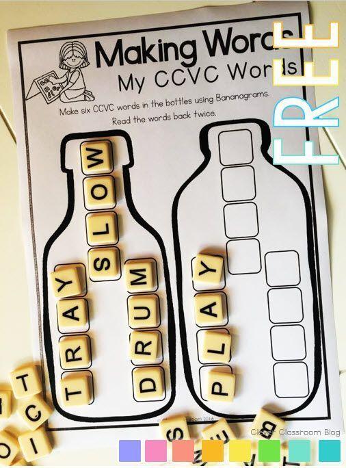 Word work freebies