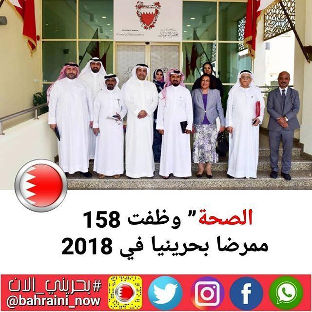 الصحة وظفت 158 ممرضا بحرينيا في 2018 79 البحرنة في الوزارة وخطة لإحلال المواطنينالصحة وظفت 158 ممرضا بحرينيا في 2018 القضيبية مجلس ا Lab Coat Coat