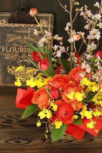 『【祝花】新学期がはじまります~♪』 http://ameblo.jp/flower-note/entry-11211454237.html