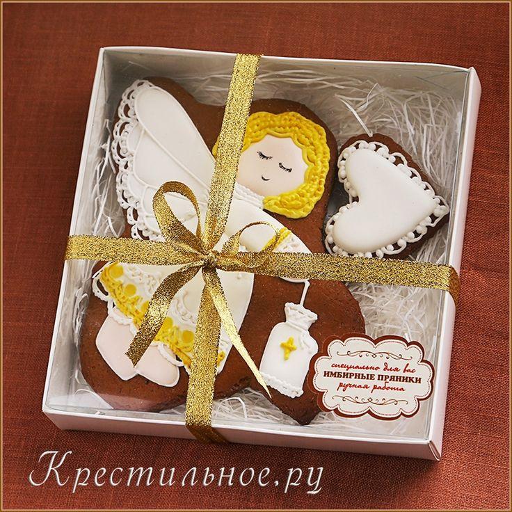имбирное печенье на крестины ангел