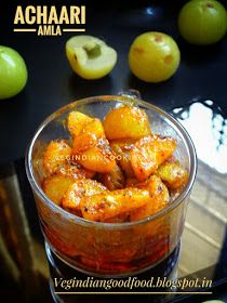 How to make Achaari Amla Sabzi | Pickled Indian Gooseberry Recipe | Spicy Indian Gooseberry Pickle | Amla Achaar Recipe   Winter special yet another healthy vegetable cum instant pickle. Recipe with stepwise images..   #amlapickle #indianrecipes #indiangooseberry #pickle #instantrecipe #Gooseberry #vitaminc #powerhouse #nutritious #foodfromgod #foodblogger #foodblog #indianrecipes