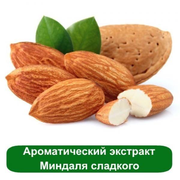 Ароматический экстракт Миндаля сладкого, 5 мл