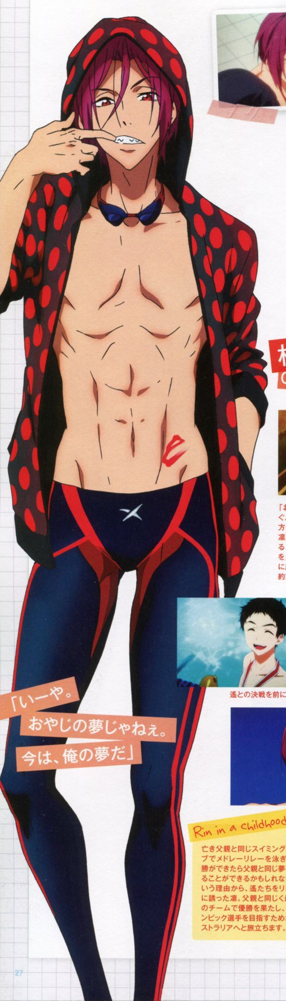 Free! ~~ Rin ::  If they line up properly, they spell the name of the show!
