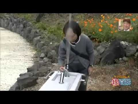 This is a funny video footage of tv show in Japan. A fountain is engineered to be able to spray water at high pressure. Automated people who use them will be surprised with the water that comes out because of the strong pressure.