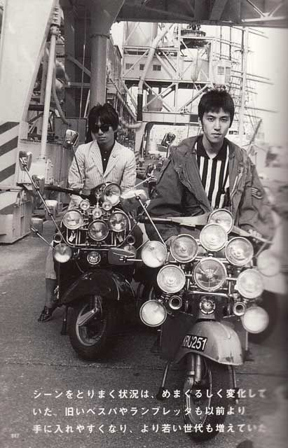 35 mod shoes Tokyo Mods in the 80s
