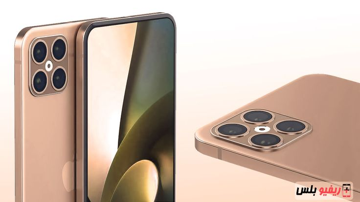 Iphone 13 موعد إطلاق ايفون 13 والمواصفات والأسعار دليل شامل Iphone Mobile Phone Iphone Mobile Iphone