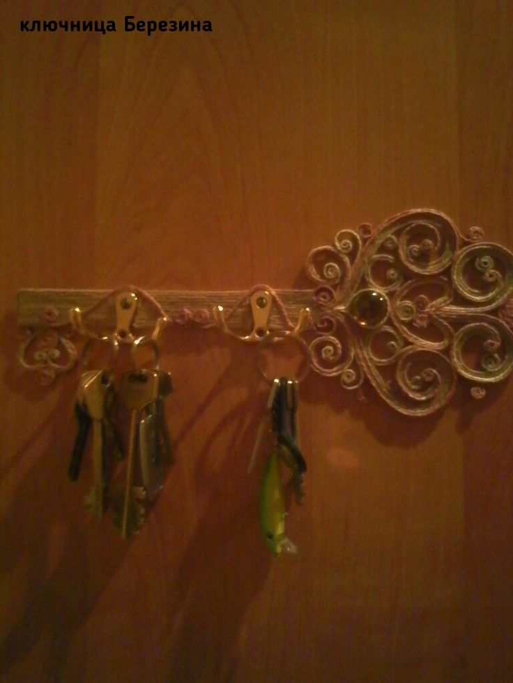 Ключница из джута